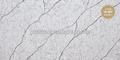 Кварцевый агломерат Vicostone Diamante BQ 8788 СЛЭБ 20 mm 3050Х720