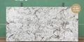 Кварцевый агломерат Vicostone Avalanche (New) BQ 8829 СЛЭБ 30 mm 3050Х1440